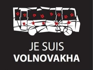 Порошенко, ДНР, ЛНР, Волноваха, терроризм, мир, услышит