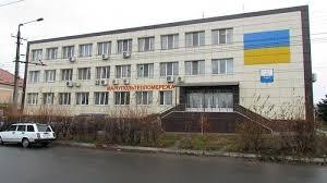 мариуполь, армия украины,происшествия, ато, юго-восток украины, новости украины, донбасс