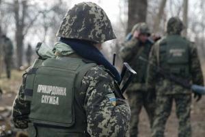 Донбасс, охрана КПП, жители Донбасса, конкурс Госпогранслужбы, линия разграничения, АТО