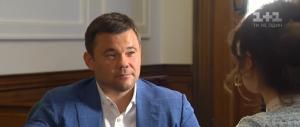 Украина, Богдан, Зеленский, Глава ОПУ, Коломойский, Олигарх.