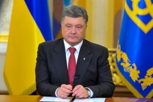Порошенко, Украины, прямая трансляция, пресс-конференция президента, общество, политика, Донбасс, Крым, экономика