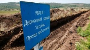 Одесская область, Приднестровье, Молдова, граница, стрельба