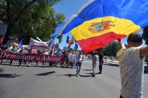 Молдавия, протесты, массовая акция