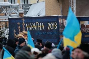 епифаний, видео, порошенко, томос, автокефалия, история, украина, где смотреть, церковь, трансляция, онлайн, объединительный собор