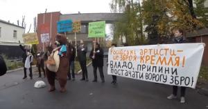 Стерненко, Одесса, киев, культура, происшествия, СНБО, Украина, новости