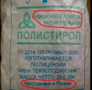 армия украины, ато, донбасс, восток украины, вооруженные силы, снабжение