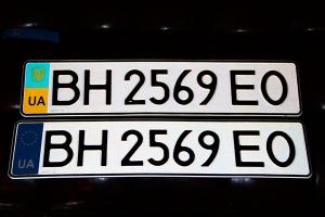 автомобильные номера, ассоциация украины с ес, украиснкие автомобилисты, общество ,ес