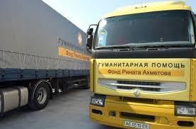 донецк, гуманитарная помощь, общество, происшествия, донбасс, восток украины