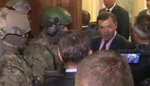 арест, мосийчук, украина, депутат, вр, верховная, рада