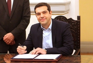 Евросоюз, Греция, Ципрас, правительство Греции, политика, присяга