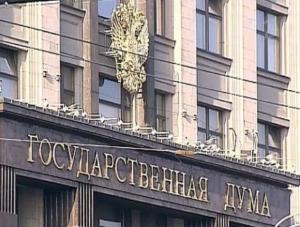 новости россии, государственная дума рф, общество, происшествия