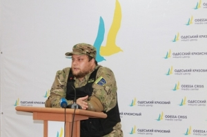 новости украины, новости одессы, самооборона одессы, дтп, пдд, 26 января новости