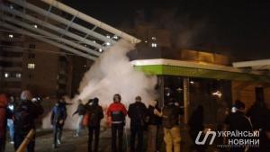 происшествия в Киеве, ОККО, заправка, новости Украины , полиция Украины