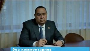 Новости Луганска, Происшествия, ЛНР, Игорь Плотницкий, что будет с лнр, что происходит в лнр