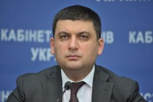 Украина, Гройсман, политика, ВР, Кабмин, общество, реформы