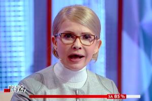 тимошенко, азов, уколов, всу, россия, агрессия, соцсети, скандал