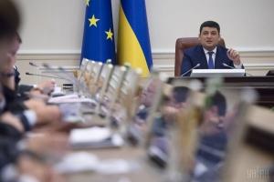 Кабмин, новости, Украина, финансы, Гройсман, наши гроши, происшествия, финансирование, чиновники