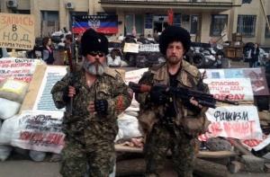 казнь, казаки, днр, донецк, донбасс, оккупация, украина