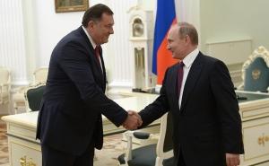 Россия, политика, европа, выборы, Босния, Кремль