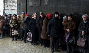 Украина, переселенцы, политика, общество, пенсионный фонд, Донецк, Луганск, ДНР, ЛНР