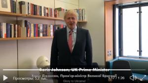 Джонсон , праздник, День Независимости, Глава правительства Великобритании