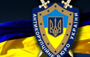 Украина, экономика, общество, политика, бюро