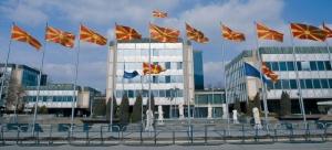 государственный переворот, македония, балканский полуостров, иво котевский, зоран верушевский, бранко палифров