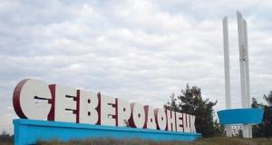 убийство, самарский, северодонецк, труп, бпп, криминал, погукай, луганская область, новости украины, оппозиционный блок