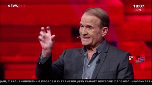Украина, Россия, Переговоры, Зеленский, Путин, Медведчук.