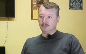 стрелков, днр, лнр. ато, восток украины, происшествия
