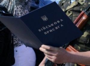 мвд украины, крым, происшествия, ато, моряк, присяга