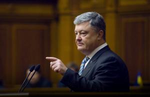 Порошенко, Украина, общество, политика, ЦИК, Рада, роспуск, Зеленский