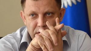 "александр захарченко, сбу, ""днр"", ""прямая линия"" захарченко, одесса, общество, украина"