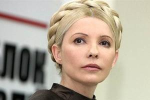 тимошенко, батькивщина, новости украины, политика, парламентские выборы, верховная рада, оппозиция, нато