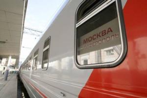 поезд, симферополь, крым, россия, скандал, ребенок, младенец