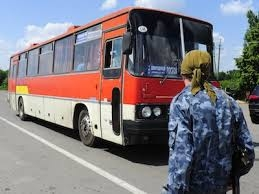 пенсионерка, Авдеевка, убита, обстрел, автобус