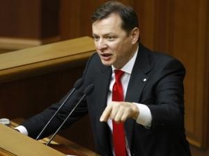 ляшко, верховная рада, политика, общество, порошенко, коалиция