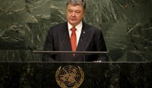 Порошенко, Донбасс, Украина, ООН, Россия, политика