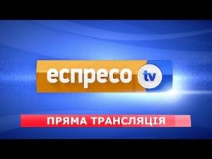 espreso.tv, еспрессо тв, эспрессо тв, 11.09.2014, 11 сентября, смотреть тв онлайн, прямой эфир онлайн, смотреть тв онлайн