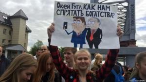 Закон о нежелательном поведении, протесты, Госдума России, Совет Федераций