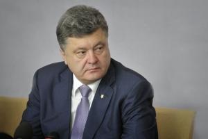 порошенко, новости украины, образование, день учителя