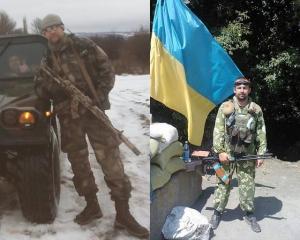 днепр, ато, армия украины, нападение, перестрелка, мвд украины, ветеран ато