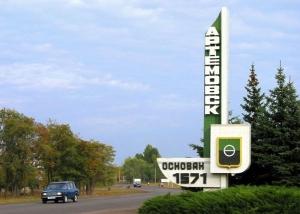 украина, декоммунизация, процесс переименования, 25 городов