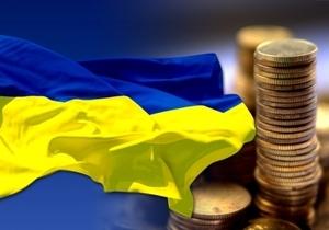 Фонд чистых технологий, мбрр, украина, экономика, минфин украины