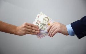 сазонов, деньги, зарплата депутатов, рада, министры, экономика, субсидии, смотреть кадры
