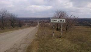 АТО, восток Украины, Донбасс, Россия, армия, жертвы