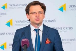 Кулеба, захват Дебальцево, цель Путина, реакция Запада, отложенная реакция