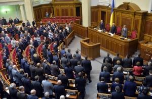 Выборы, Верховная Рада, Украина, списки