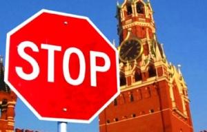 Евросоюз, санкции против РФ, экономика, Евродепутаты, политика