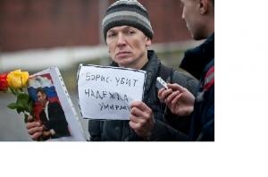 марш, москва, немуов, россия